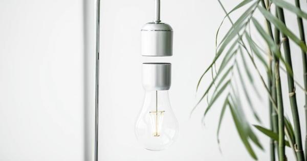 Magnetic Levitating Desk Lamp